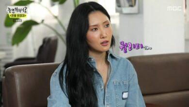 Photo of 화사, 청청패션으로 패셔니스타 존재감 뿜뿜