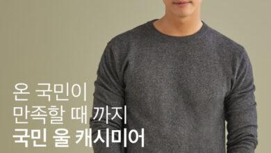 Photo of 스파오, 국민상품 '울 캐시미어 스웨터' 와디즈 펀딩 오픈