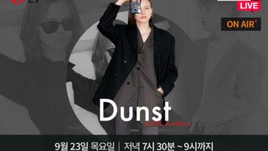 Photo of 던스트, '카카오쇼핑라이브'와 손잡고 라이브 방송