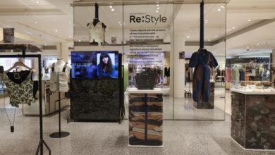 Photo of 현대자동차, 업사이클링 패션 판매