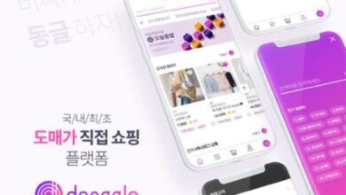 Photo of 동글, 동대문 패션 글로벌화의 첫 걸음