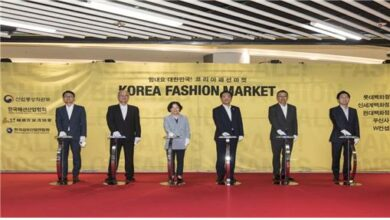 """Photo of """"힘내요 대한민국! 코리아패션마켓 시즌 2"""" 개최"""
