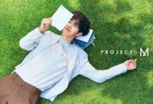 프로젝트엠