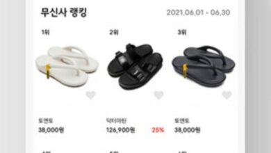 무신사 신발 랭킹 6월 인기
