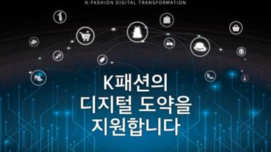 한국패션산업협회
